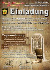 20170310_einladung_jahreshauptversammlung_plakat